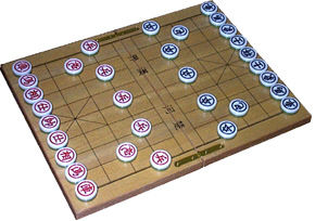 Chinese Chess Xiang Qi How To Play Chinese Chess
