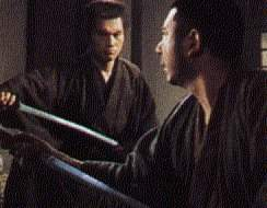 Zatoichi the Blind Warrior